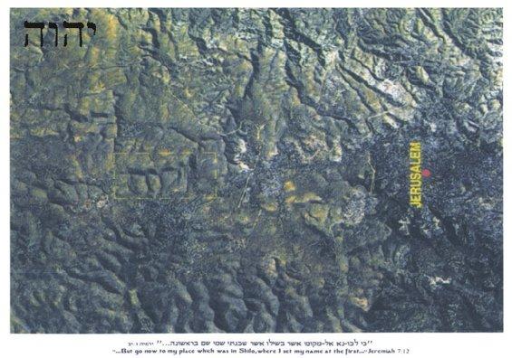 Plakat Zdjęcie Satelitarne Jhwh